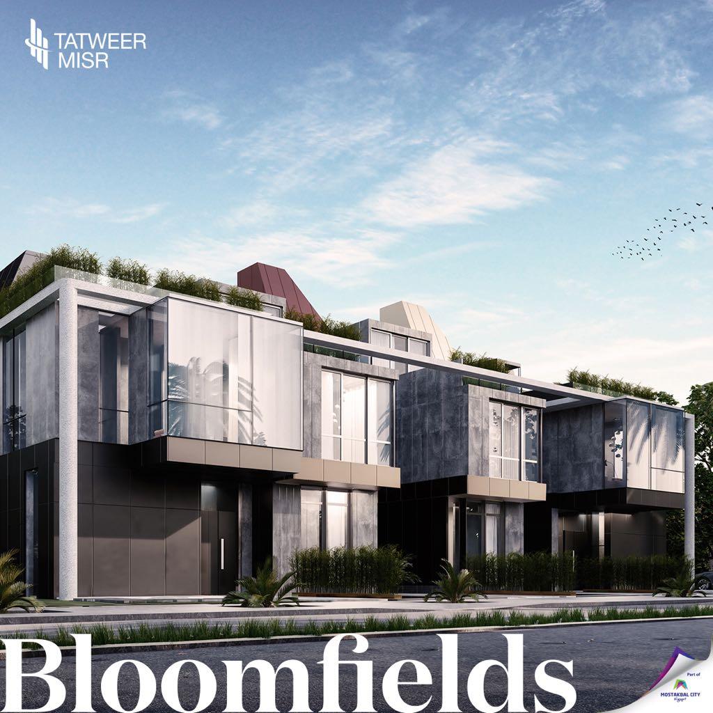 Bloomfields New Cairo