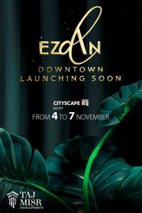 Ezdan Mall New Capital