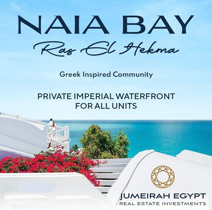 Naia Bay Ras El Hekma