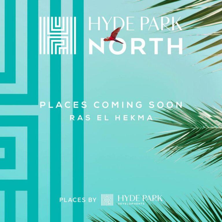 Hyde Park North Ras El Hekma