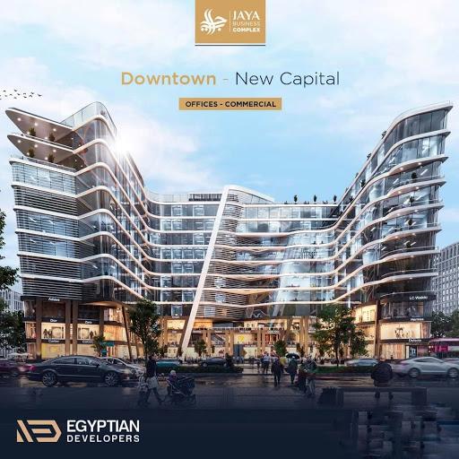 Jaya Business Complex New Capital