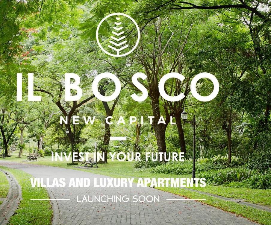 بوسكو العاصمة الإدارية الجديدة IL Bosco New Capital