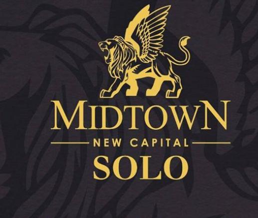ميد تاون صولو العاصمة الإدارية الجديدة Midtown Solo New Capital
