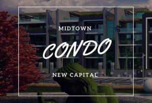 ميدتاون كوندو العاصمة الادارية أسعاره ومساحاته
