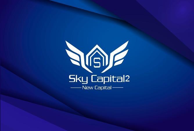 سكاى كابيتال 2 العاصمة الإدارية الجديدة Sky Capital 2 New Capital