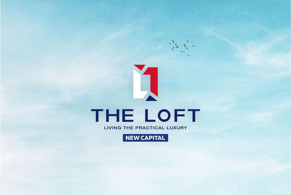 ذا لوفت العاصمة الإدارية الجديدة The Loft New Capital