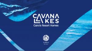 كافانا القاهرة الجديدة Cavana Lakes New Cairo