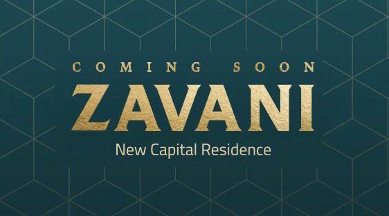 مشروع زافاني العاصمة الجديدة