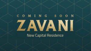 موقع زافاني العاصمة الجديدة