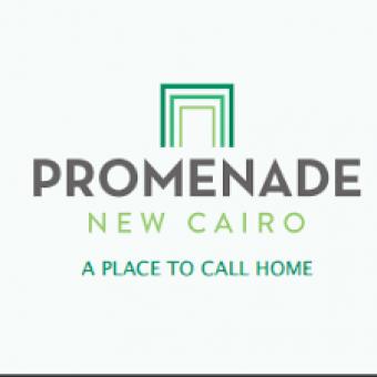 بروميناد القاهرة الجديدة