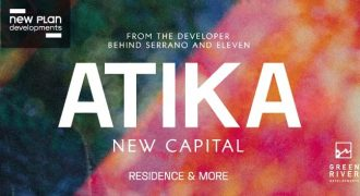 Atika New Capital