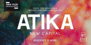 موقع مشروع أتيكا بالعاصمة الجديدة
