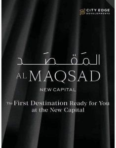 Al Maqsad City Edge
