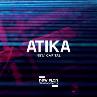 أتيكا العاصمة الادارية الجديدة