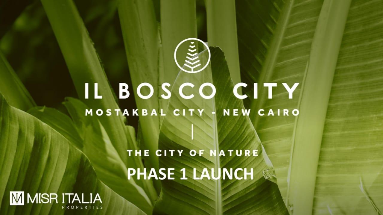 بوسكو سيتي مدينة المستقبل