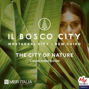 مشروع بوسكو سيتى مصر ايطاليا