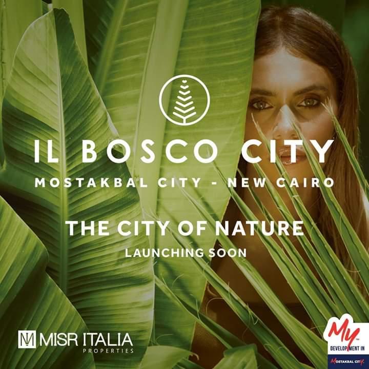 صور مشروع بوسكو سيتي القاهرة الجديدة