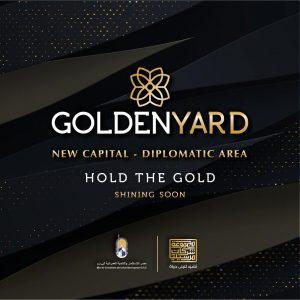 كمبوند جولدن يارد العاصمة الادارية الجديدة