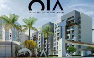 معلومات عن مشروع اويا العاصمة الادارية