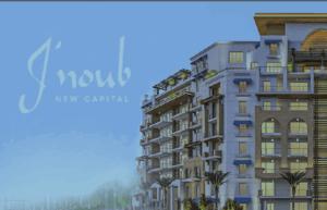 جنوب Jnoub New Capital