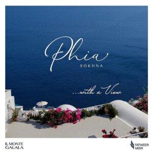 Phia El Ain El Sokhna