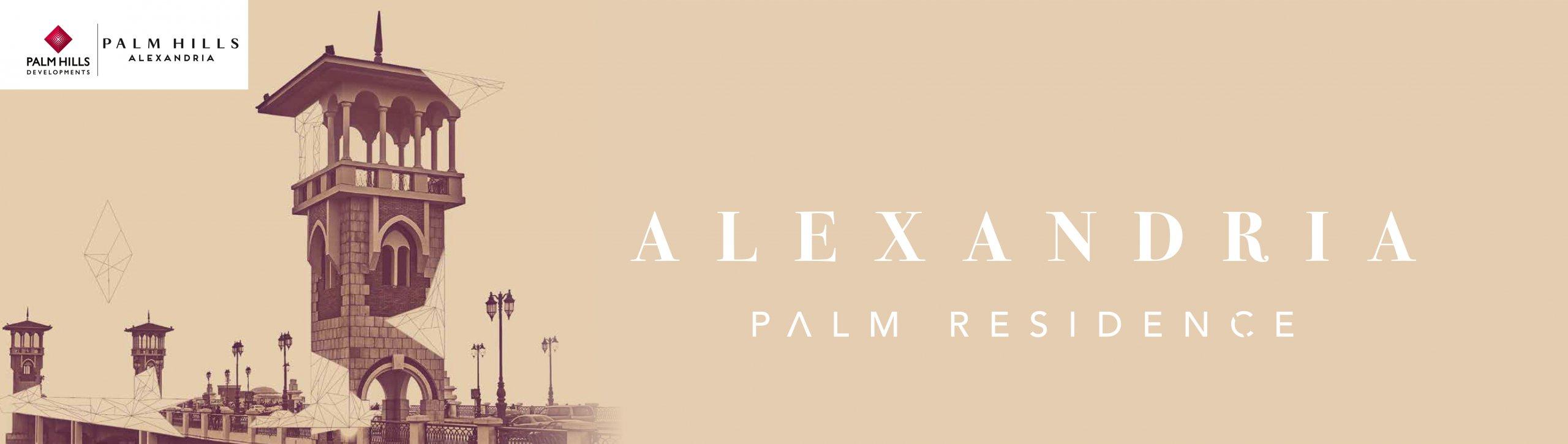 بالم هيلز الاسكندرية Palm Hills Alexandria