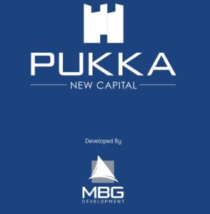 كمبوند بوكا العاصمة الادارية الجديدة