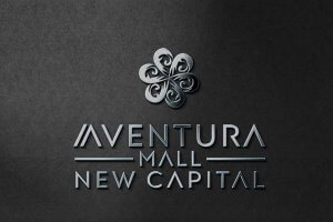 افينتورا مول العاصمة الادارية الجديدة Aventura Mall New Capital