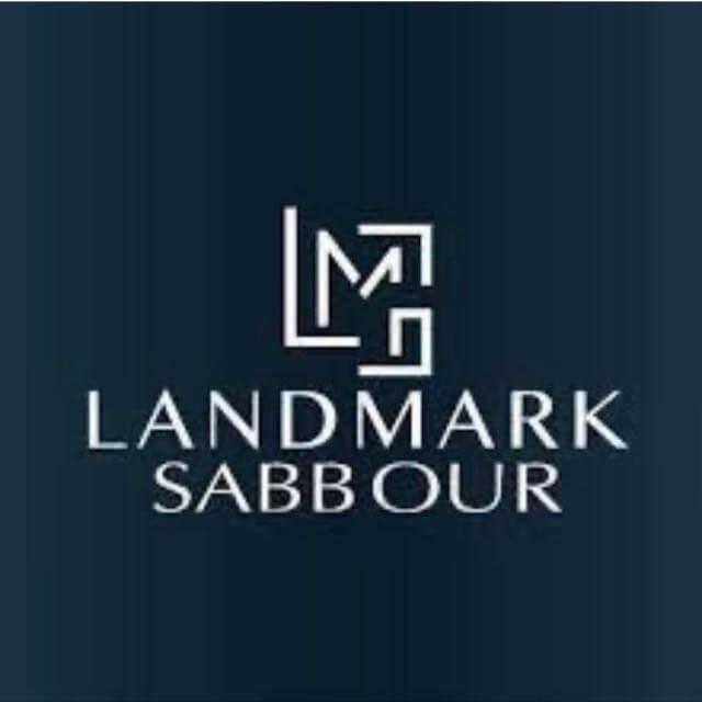شركة لاند مارك صبور للتطوير العقارى