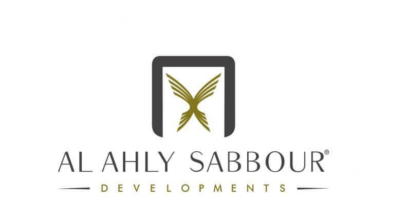 شركة الاهلى للتنمية العقارية